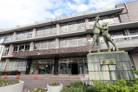 大阪市阿倍野区役所
