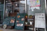 実身美 sangmi(サンミ)あべの店