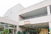 ビバホーム 横浜青葉店