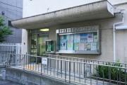 渋谷区役所 神宮前出張所