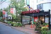 クレヨンハウス 東京店