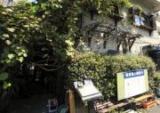 マ・メゾン 星ヶ丘本店