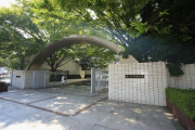 椙山女学園大学