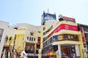 上大岡赤い風船ビル