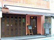 西洋料理店 Masahiro