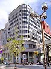 神戸センター