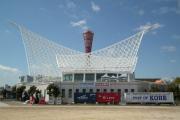 神戸海洋博物館 カワサキワールド