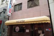 神戸 別館牡丹園