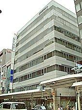 京都センター