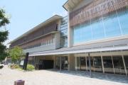 京都市 左京区役所