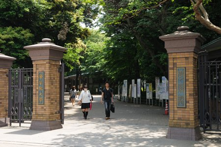 学習院大学