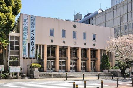 豊島公会堂(みらい座いけぶくろ)
