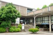 神奈川県立図書館2