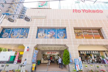 イトーヨーカドー 武蔵小杉店