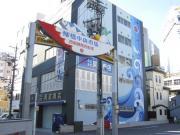 名古屋駅前柳橋中央市場