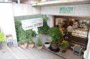 ケーキハウス ツマガリ 甲陽園本店