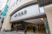 芦屋駅(JR)