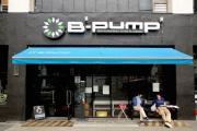 B-PUMP 荻窪店