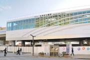 石神井公園駅