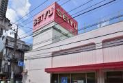 西友 石神井公園店
