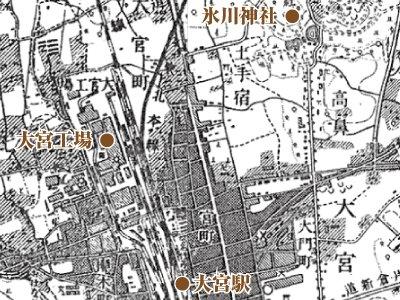 大宮工場の位置