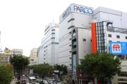 名古屋PARCO