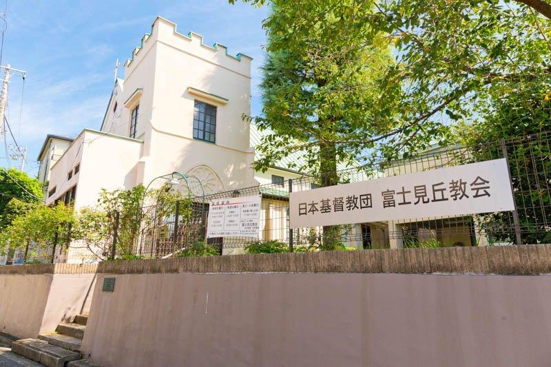 富士見丘教会