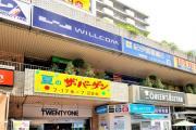 笹塚ショッピングモール21