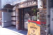 Bakery SASA