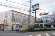 阪急オアシス 夕日丘店