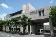 豊中市中央公民館