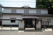 伝統芸能館