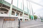 浦和総合運動場