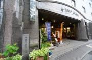水月ホテル鴎外荘(森鴎外旧居跡)