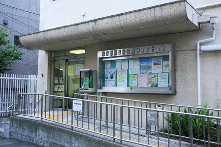 渋谷区役所 神宮前出張所 | 青山・表参道|人気の街情報 ここまち ...