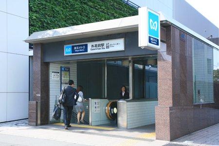 外苑前駅|青山・表参道|人気の...