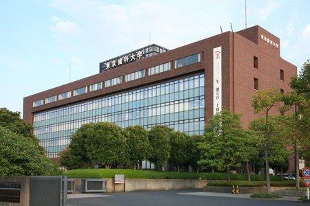 「東京歯科大学」