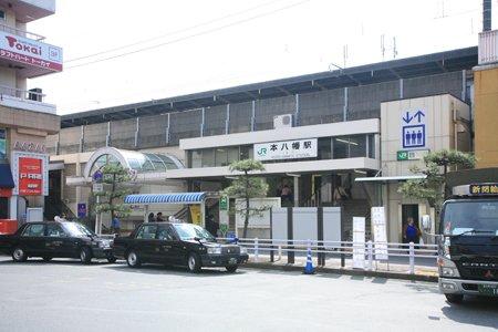 「本八幡」駅
