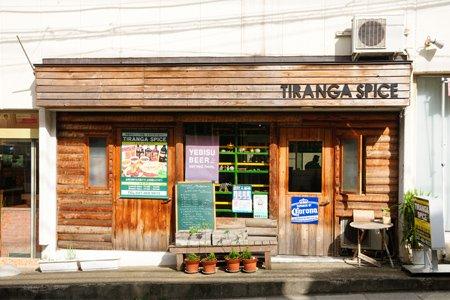 ティランガ スパイス