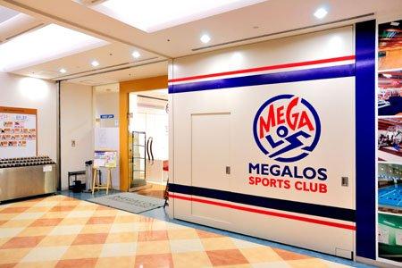 メガロス 立川店