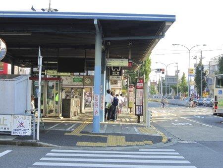 「中村公園」駅