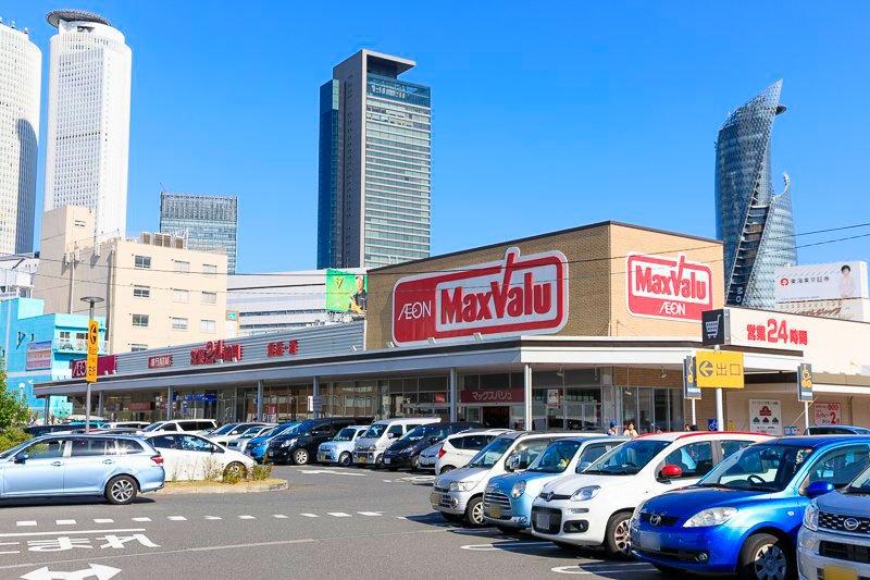 イオンタウン太閤ショッピングセンター