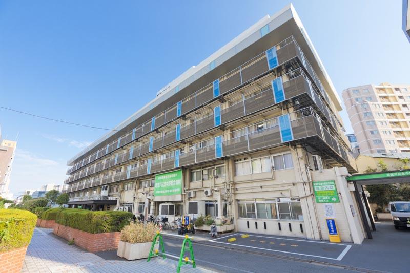 新渡戸記念中野総合病院