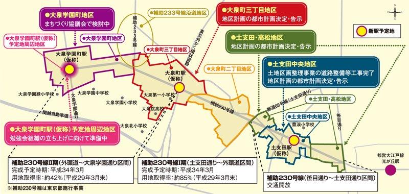 大江戸線延伸地域のまちづくり計画図
