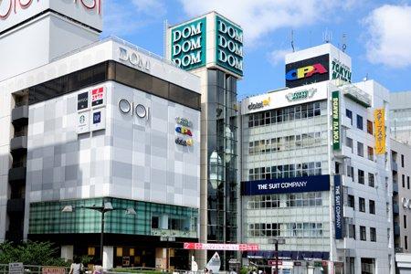 DOMショッピングセンター