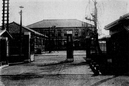 鉄道院大宮工場
