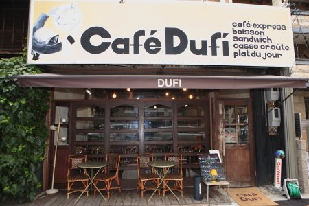 Cafe Dufi