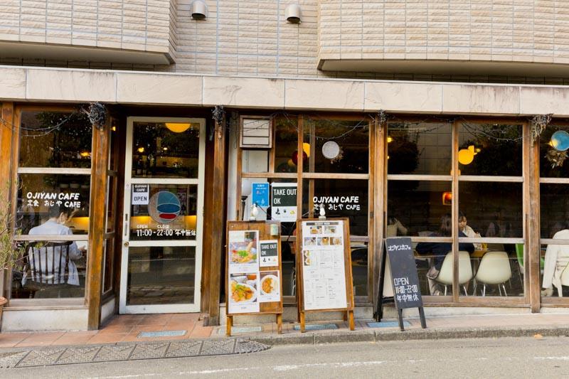 bio ojiyan cafe(ビオ・オジヤン・カフェ)下北沢店