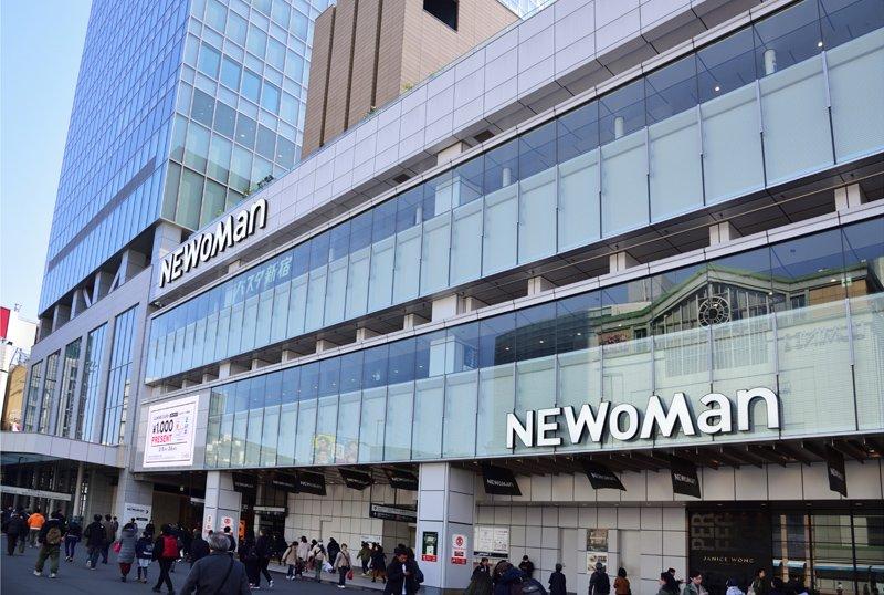 NEWoMan(ニュウマン)