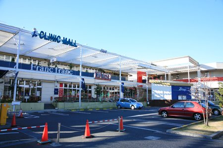 トレアージュ白旗ショッピングセンター